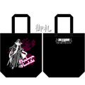 Bleach Tote Bag - Kuchiki Byakuya