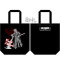 Bleach Tote Bag - Abarai Renji