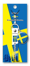 Flag of the World Rubber Straps - Sweden