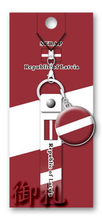 Flags of the World Rubber Strap - Latvia