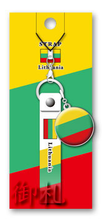 Flag of World Rubber Straps - Lithuania