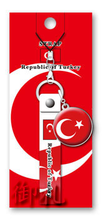 Flags of the World Rubber Strap - Turkey