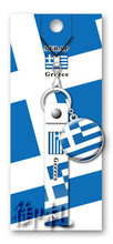 Flags of the World Rubber Strap - Greece