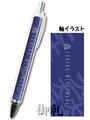 Samurai Crest Ballpoint Pen - Ishida Mitsunari