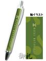 Samurai Crest Ballpoint Pen - Mouri Motonari