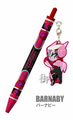 Tiger & Bunny Charming Charm Pen - Barnaby Brooks Jr.