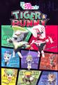 Tiger & Bunny Deformeister Petit Vol. 1