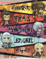 Sengoku Basara One Coin Grande Trading Figure Collection Vol.2 - Maeda Keiji
