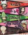 Sengoku Basara One Coin Grande Trading Figure Collection Vol.2 - Azai Nagamasa