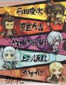 Sengoku Basara One Coin Grande Trading Figure Collection Vol.2 - Takenaka Hanbei