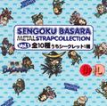 Sengoku Basara Metal Strap Collection Vol.1 - Mogami Yoshiaki