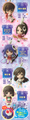 The World God Only Knows Character Swing Collection - Haqua Rare Version
