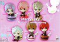 Starry Sky Petit Chara Land Winter/Spring Collection - Kagurazaka Shiki A