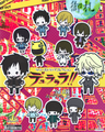 Durarara!! Rubber Strap Collection - Heiwajima Shizuo Rare Version