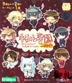 Nitro+CHiRAL Gakuen 1st Period One Coin Grande Figure Collection - Keisuke Crazy Version