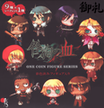 Nitro+CHiRAL Togainu no Chi One Coin Grande Figure Collection - Akira Uniform Version