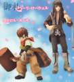 Tales of Vesperia One Coin Grande Figure Collection - Yuri Lowell