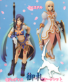 Tales of Vesperia One Coin Grande Figure Collection - Judith