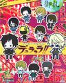 Durarara!! Rubber Strap Collection - Heiwajima Kasuga