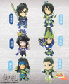 Shin Sangoku Musou 6: Warriors Mini Figure Collection Vol. 1 - Sima Shi