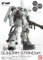 Gundam STANDArt Figure Collection Vol. 10 - MS-06R-1A: Zaku II: Shin Matsunaga