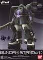 Gundam STANDArt Figure Collection Vol. 10 - MS-06R-1A: Zaku II: Black Tristar