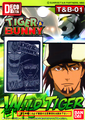 Tiger & Bunny DecoMeta Sticker Collection - Wild Tiger