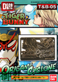 Tiger & Bunny DecoMeta Sticker Collection - Origami Cyclone