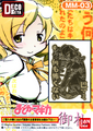 Puella Magi Madoka Magica DecoMeta Sticker Collection - Mami Tomoe
