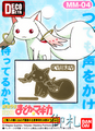 Puella Magi Madoka Magica DecoMeta Sticker Collection - Kyuubey