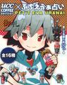 Evangelion Petit Eva Coffee CharaFortune Series - Rei Ayanami & Shinji Ikari