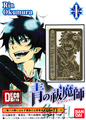 Ao no Exorcist DecoMeta Sticker Collection - Okumura Rin