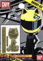 Durarara!! DecoMeta Sticker Collection - Celty Chibi Version