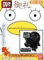 Gintama DecoMeta Sticker Collection - Elizabeth