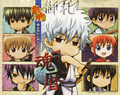 Gintama 2012 Desktop Calendar Chibi Anime Version