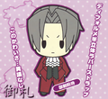 Ace Attorney Rubber Strap Collection Vol. 2 - Miles Edgeworth