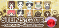 Steins;Gate Labomen Metal Strap Collection - Amane Suzuha