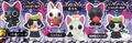 Nyanpire Karakore Trading Figure Collection - Nyatenshi