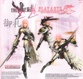 Final Fantasy XIII-2 Play Arts Kai Figure - Lightning