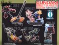 Gundam Robust Silhouette Figure Collection Vol.0 - RX-78-3: Gundam G-3 A