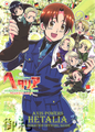 Hetalia Official Anime Guide Book
