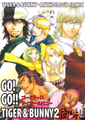 Go! Go!! Tiger & Bunny Book Vol.2