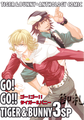 Go! Go!! Tiger & Bunny Book Vol.3