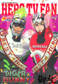 Tiger & Bunny Hero TV Fan Book Vol.2