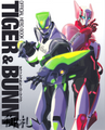 Tiger & Bunny Official Hero Book Vol.1
