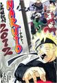 Naruto Shueisha Comic Calendar 2012