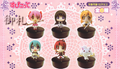 Puella Magi Madoka Magica Voice Trading Figure Collection - Gold Kyuubey
