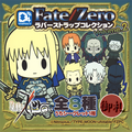 Fate/Zero Rubber Strap Collection Vol.2 - Hassan-I Sabbah