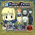 Fate/Zero Rubber Strap Collection Vol.2 - Black Knight