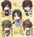 Hakuouki One Coin Grande Trading Figure Collection - Hijikata Toshizou